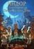 Индор и Братството на Почти Пълната Луна (Индор: Магия от боговете, #1)