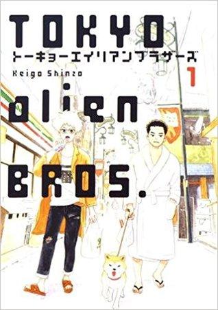 Tokyo Alien Bros, Tome 1
