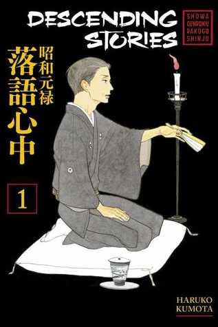 Descending Stories: Showa Genroku Rakugo Shinju, Vol. 1