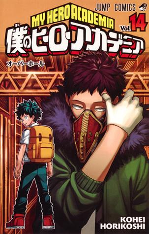 僕のヒーローアカデミア 14 [Boku No Hero Academia 14]