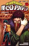 僕のヒーローアカデミア 14 [Boku No Hero Academia 14] (My Hero Academia,