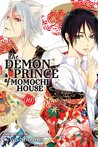 The Demon Prince of Momochi House, Vol. 10 by Aya Shouoto
