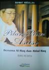 Pilar-Pilar Asasi, Bersama Al-Haq dan Ahlul Haq