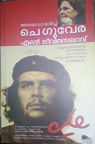 ----------remembering-che-my-life-with-che-guevara