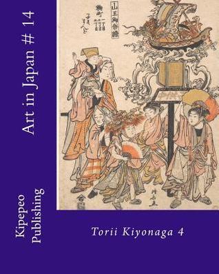 Art in Japan # 14: Torii Kiyonaga 4