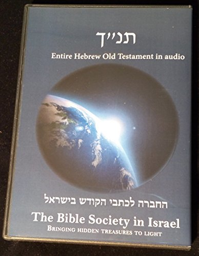 The Entire Hebrew Old Testament in (No Music and Sound Effects) - CD