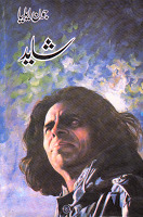 shayad-
