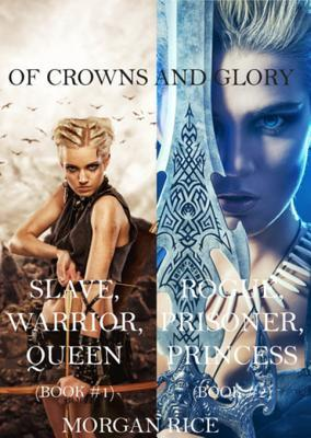 Of Crowns and Glory: Slave, Warrior, Queen and Rogue, Prisoner, Princess (Books 1 and 2)