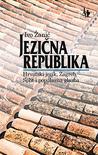 Jezična republika, Hrvatski jezik, Zagreb, Split i popularna glazba