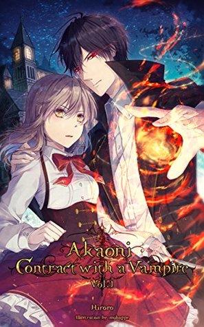 Akaoni by Hiroro