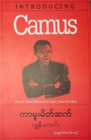 Introducing Camus by Junior Win