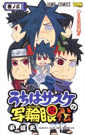 うちはサスケの写輪眼伝 3 [Uchiha Sasuke no Sharingan Den 3] (Naruto: Chibi Sasuke's Sharingan Legend, #3)