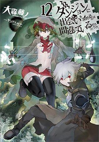 ダンジョンに出会いを求めるのは間違っているだろうか 12 [Dungeon ni Deai wo Motomeru no wa Machigatteiru Darou ka 12] (Is It Wrong to Try to Pick Up Girls in a Dungeon? Light Novels, #12)