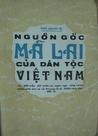 Nguồn gốc Mã Lai của dân tộc Việt Nam
