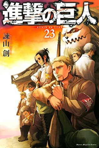 進撃の巨人 23 [Shingeki no Kyojin 23] (Attack on Titan, #23)