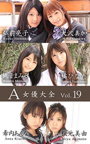 A actress collection vol19 (SNOOP)