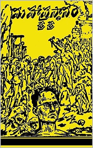 Amazon. In: buy mahaprasthanam book online at low prices in india.