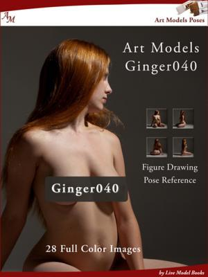 Art Models Ginger040: Figure Drawing Pose Reference