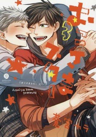 おこさまスター 3 [Oko-sama Star 3]