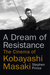 A Dream of Resistance: The Cinema of Kobayashi Masaki