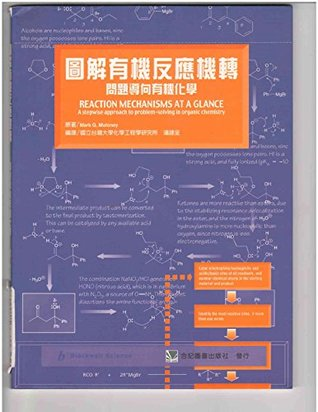 Reaction Mechanisms at a Glance: A Stepwise Approach to Problem-Solving in Organic Chemistry (Traditional Chinese Edition) by Mark G. Moloney Paperback