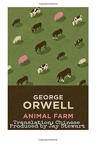 Animal Farm: English