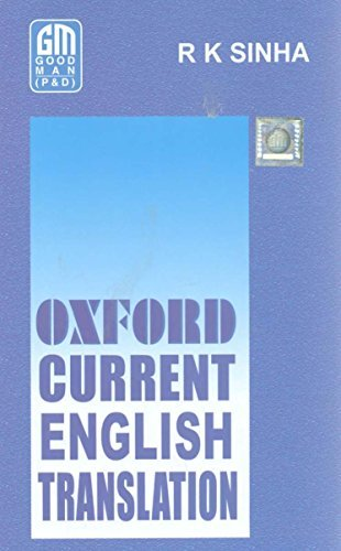 Oxford Current English Translation