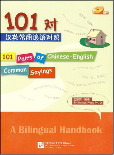 101 Pairs of Chinese-English Common Sayings