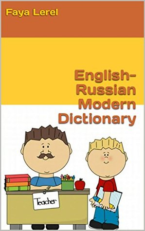 English-Russian Modern Dictionary