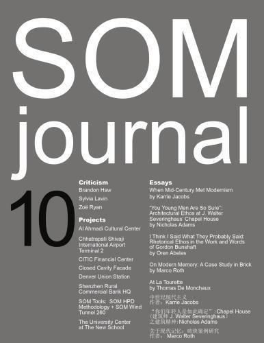 SOM Journal 10