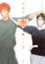 ヲタクに恋は難しい 4 [Wotaku ni Koi wa Muzukashii 4] (Love is Hard for an Otaku, #4)