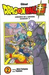 Dragon Ball Super Vol. 02 by Akira Toriyama