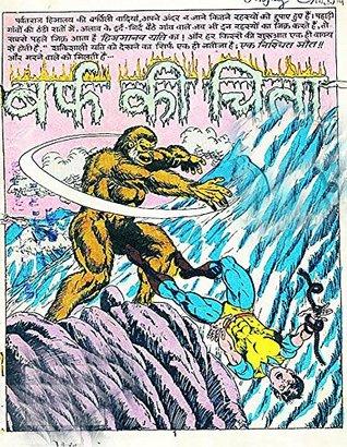 Barf ki Chita: Super Commando Dhruv