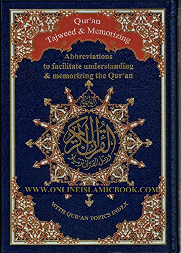 Color Coded Tajweed & Memorization Quran - English Version Size 7'' X 9''