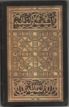 The Book of the Thousand Nights and a Night, Complete Work of... by Captain Sir R. F. Burton