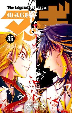 マギ 35 [Magi 35] (Magi: The Labyrinth of Magic, #35)