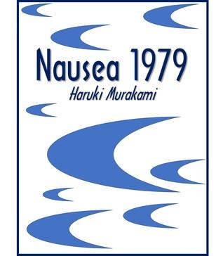 Nausea 1979