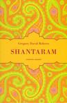Shantaram - 1. osa