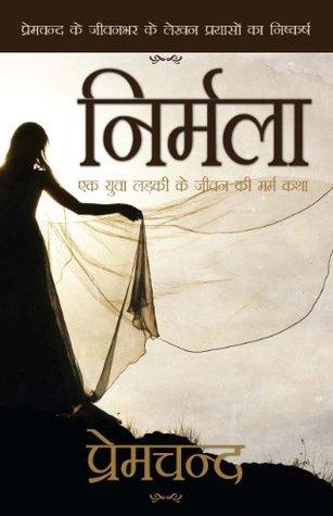 Nirmala- Ek Yuva Ladki K Jeevan Ki Marm Katha