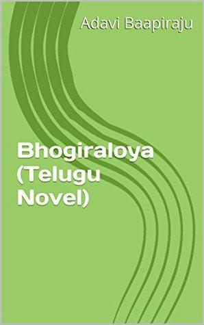 bhogiraloya-telugu-novel