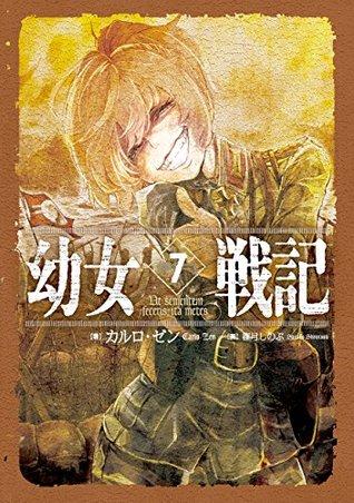 Los libros electrónicos descargan el formato Kindle 幼女戦記 7 Ut sementem feceris, ita metes