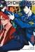 Psycho-Pass: Inspector Shinya Kogami Vol. 4
