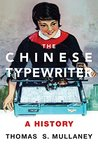 The Chinese Typew...