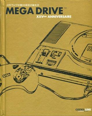 Mega Drive : XXVème anniversaire por Keith Stuart
