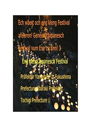 Ech wäert och eng kleng Festival aféieren! Genéisst Japanesch Festival vum Enn zu Enn! 3: Eng kleng Festival ass eng Chance Agenda Japan ze wëssen! (Eng ... Japanesch Festival)