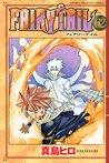フェアリーテイル 62 [Fearī Teiru 62] (Fairy Tail, #62)