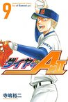 ダイヤのA act II 9 [Daiya no A Act II 9] (Ace of Diamond Act II, #9)