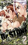 Dr.STONE 2 (Dr. Stone, #2)