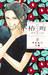 椿町ロンリープラネット 2 [Tsubaki-chou Lonely Planet 2] by Mika Yamamori