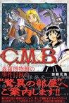 C.M.B.森羅博物館の事件目録 1 [C.M.B. Shinra Hakubutsukan no Jiken Mokuroku 1]
